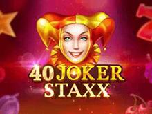 Автомат 40 Joker Staxx: 40 Lines от Playson