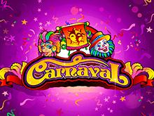 Онлайн автомат Carnaval от разработчика Microgaming